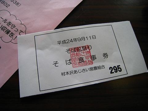 SWGB03_8554.jpg