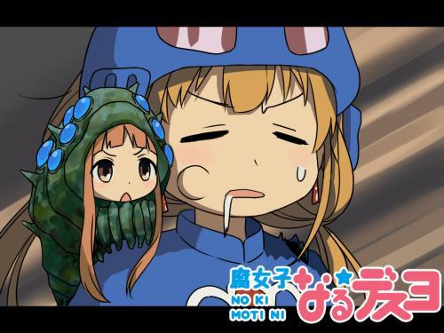 杏姫「(外の砂埃がやばい)」