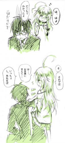 syouko003.jpg