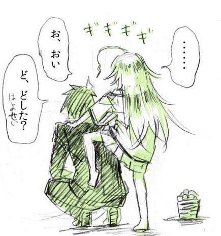 syouko004.jpg