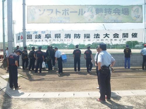 消防操法岐阜県大会2012年7月18日会場訓練in羽島 (2)