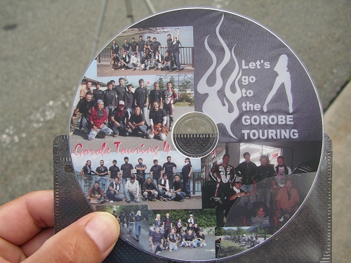 GT-6th【2012.9.2】 (8)