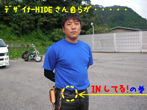 GT-6th【2012.9.2】 (16)