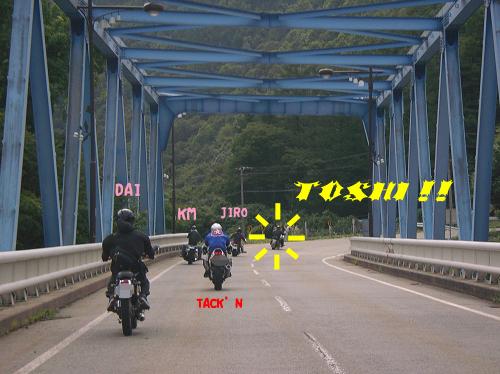 GT-6th【2012.9.2】 (42)