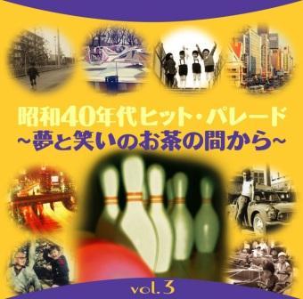 shouwa40_3.jpg