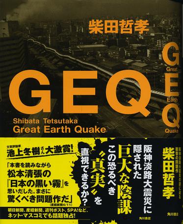 20101110geq.png