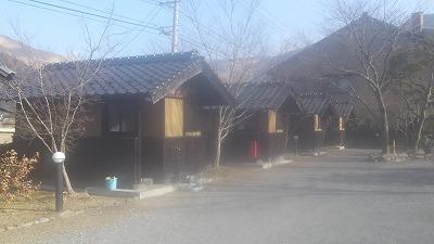 牧場の家 家族風呂1