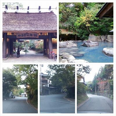 PhotoGrid_黒川温泉