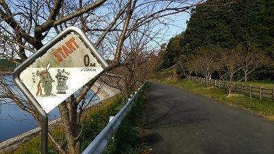 20141116 ダム