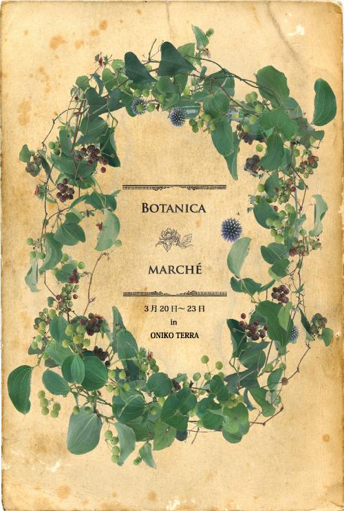 botanika.jpg