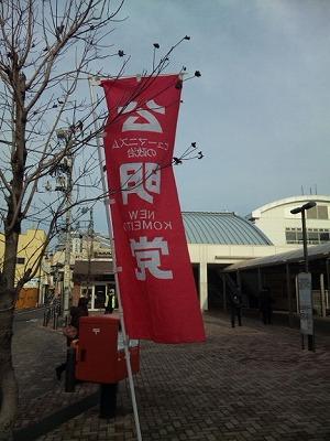 130228higashinaga.jpg