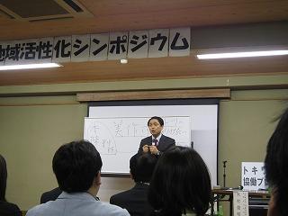 130412kimura.jpg