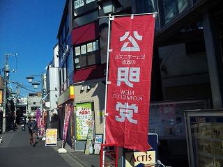 130412shiinamachieki.jpg