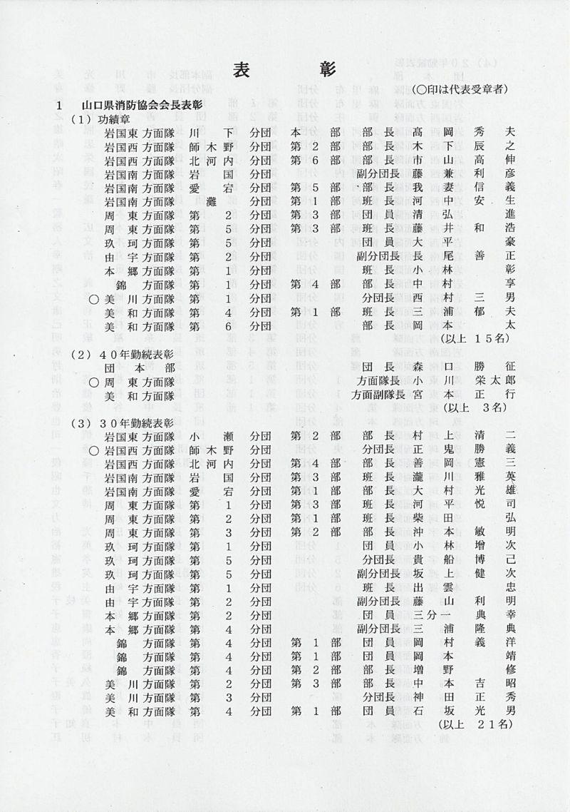 Scan_20130107_08_R.jpg