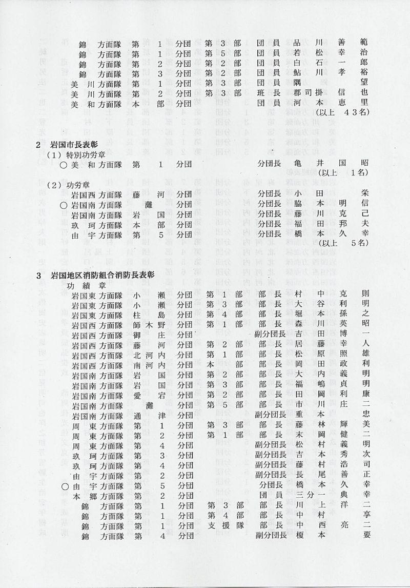 Scan_20130107_11_R.jpg