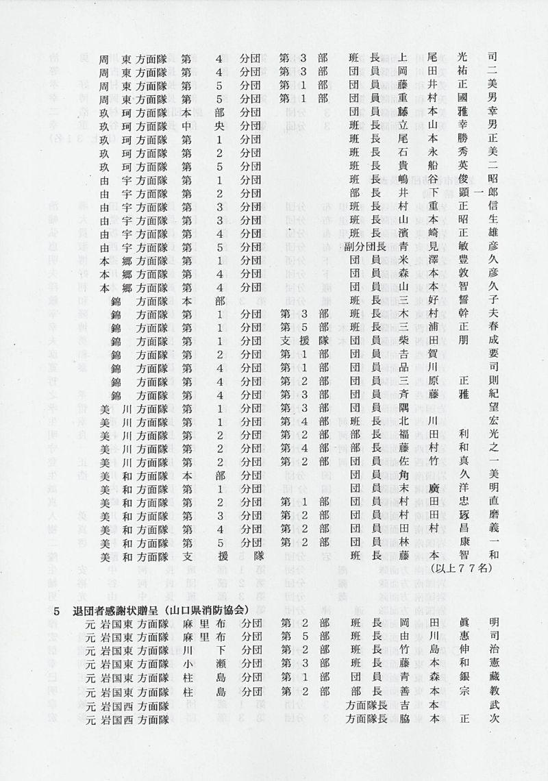 Scan_20130107_13_R.jpg