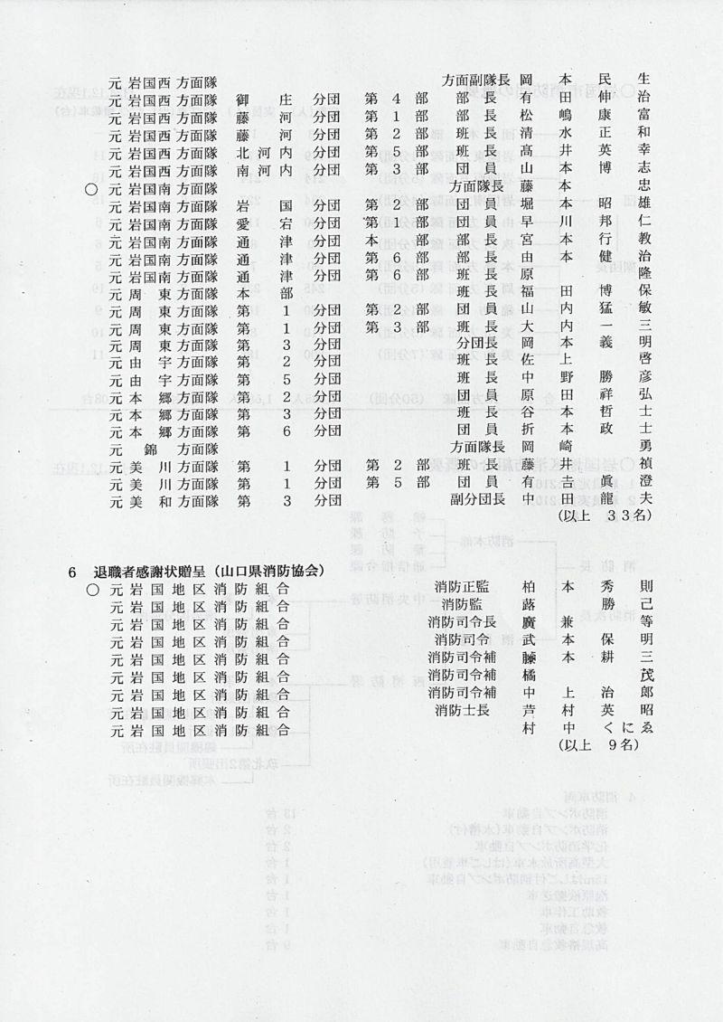 Scan_20130107_14_R.jpg
