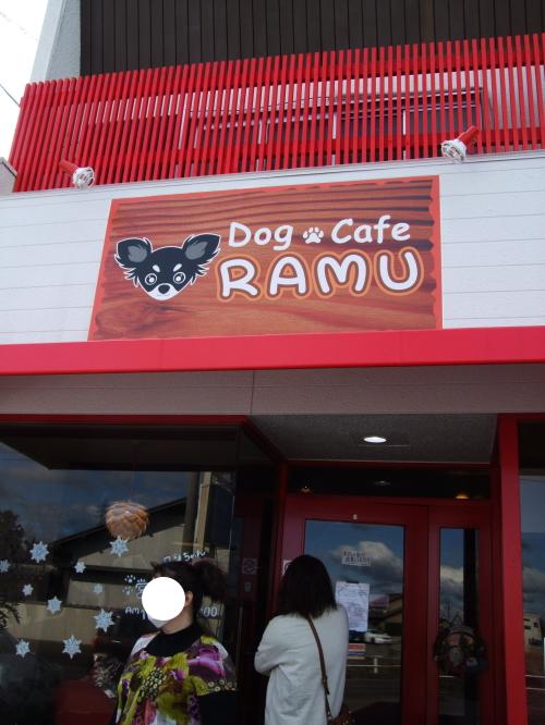 RAMU001.jpg