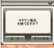 yumiyumi.jpg