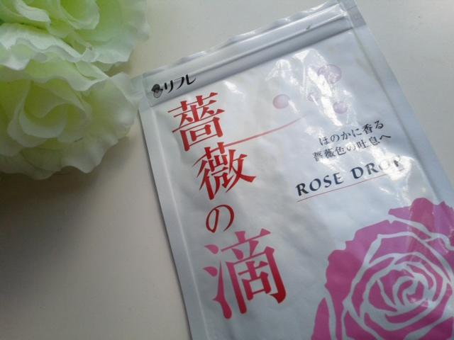 薔薇の滴全体