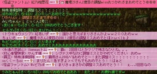 拡声器01