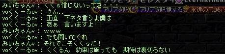 くくるん02