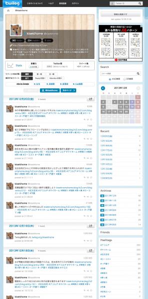 kisekihome(@kisekihome) - Twilog