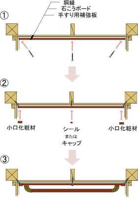 hokyou_p022.jpg
