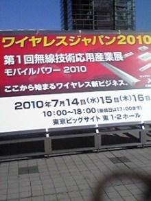 続・脱サラの道-100716_1520~01.JPG