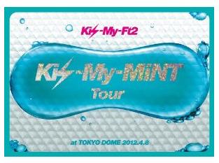 kis-my-mint tour 東京ドーム (初回生産限定盤) [DVD]