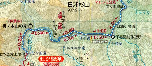 20120429-48.jpg