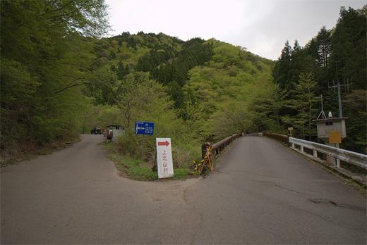 20120512-5.jpg