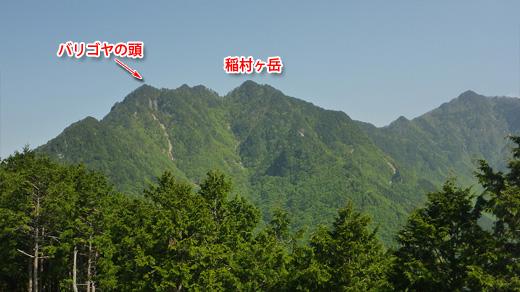 20120527-13.jpg