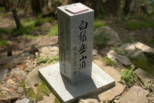 20120630-12.jpg