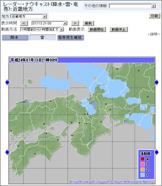 20120713-6.jpg
