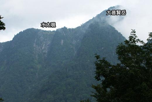 20120811-9.jpg