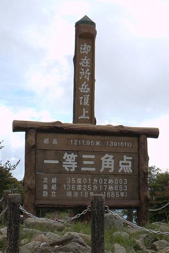 20120902-38.jpg