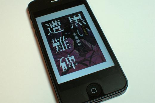 20121004-1.jpg