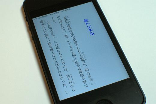 20121004-2.jpg