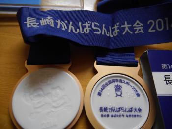 長崎遠征1