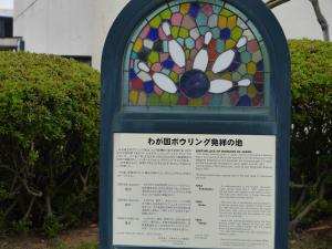 長崎遠征21