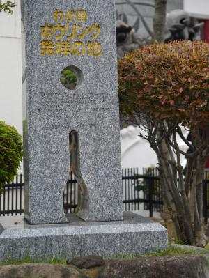 長崎遠征22