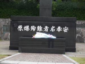 長崎遠征42