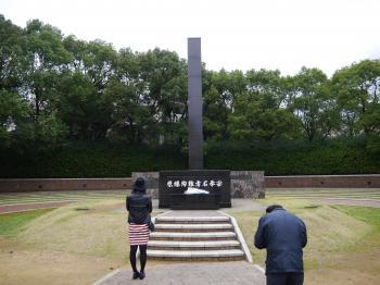 長崎遠征43