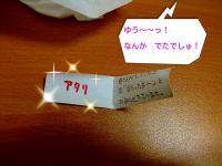 LhN3fRPYHH4rNh2_1350386119.jpg