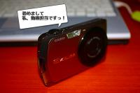 s-R48XpwI8kIEH8Ds.jpg