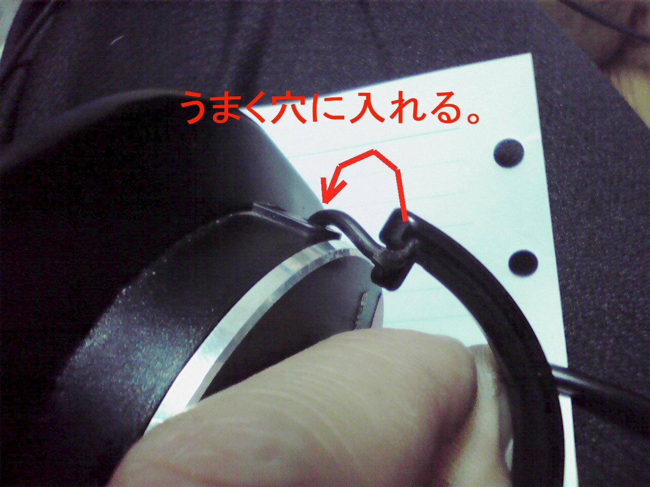 MDR-CD900ST R断線lリケーブル04