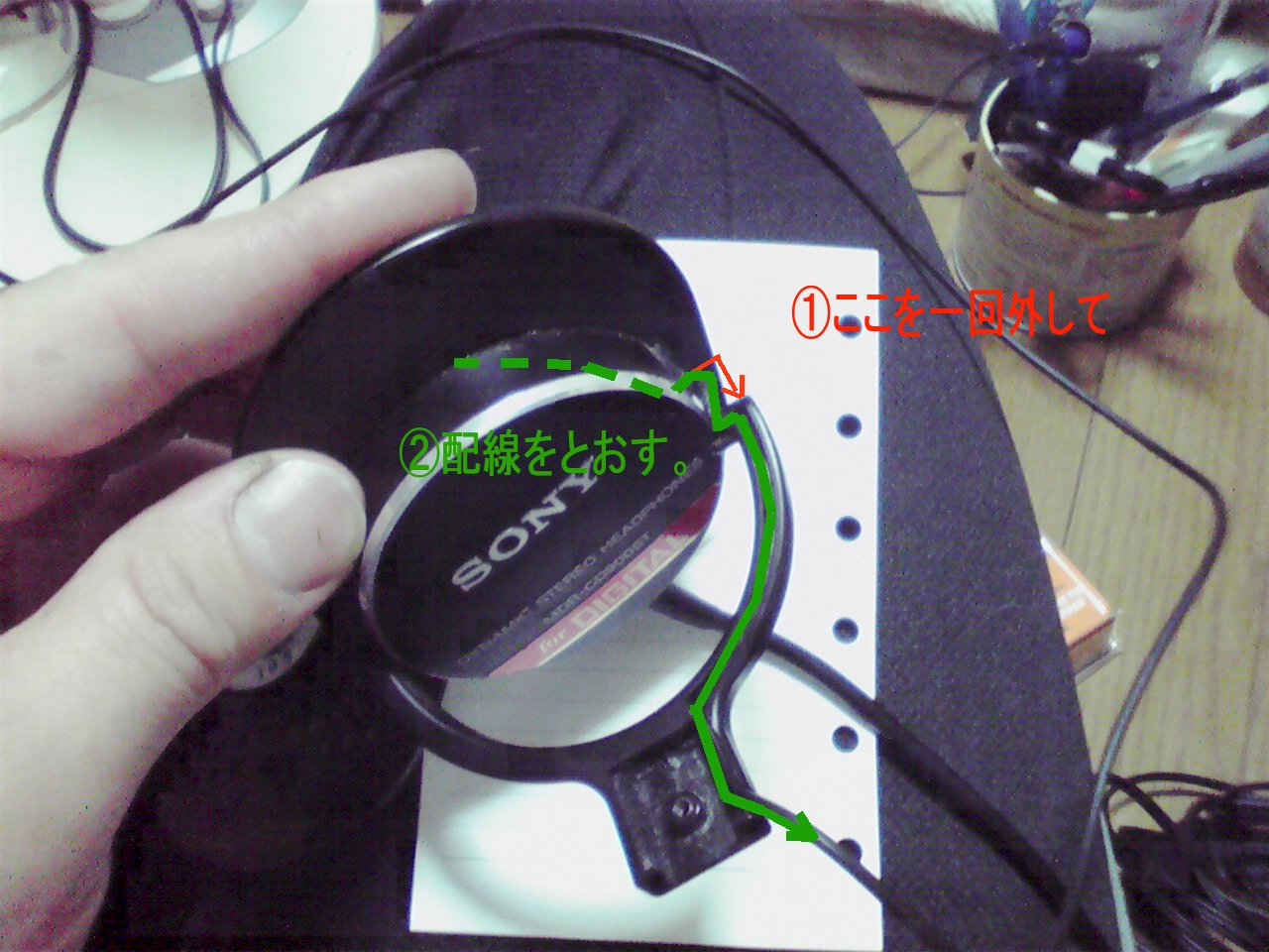 MDR-CD900ST R断線lリケーブル03