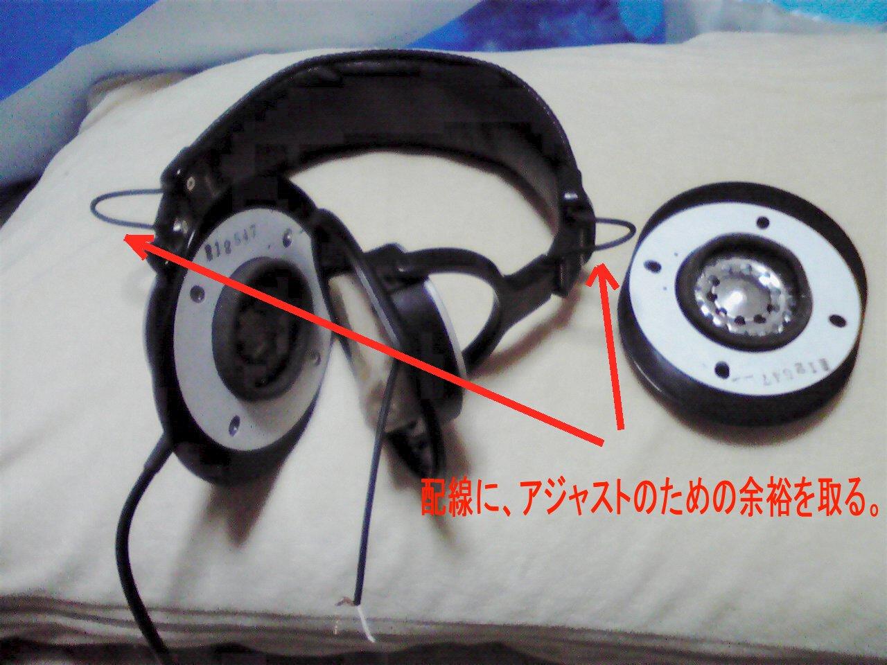 MDR-CD900ST R断線lリケーブル10