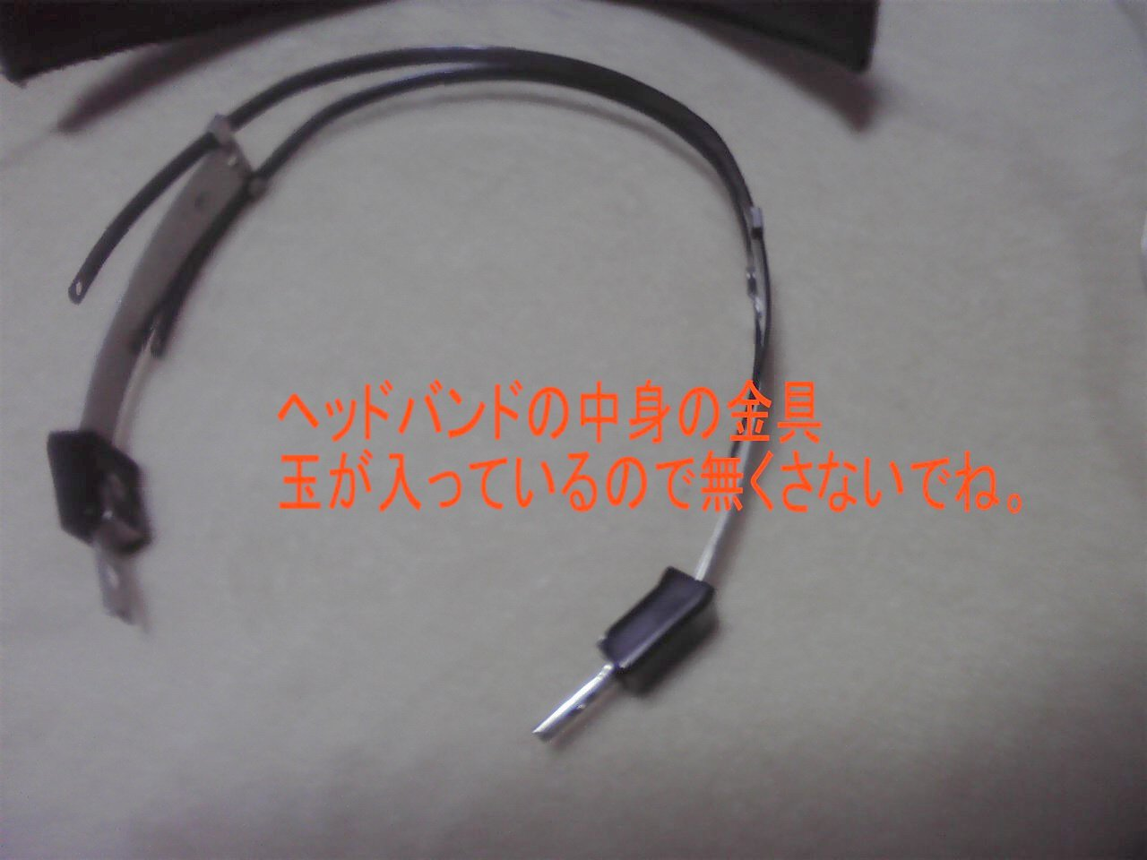 MDR-CD900ST R断線lリケーブル08